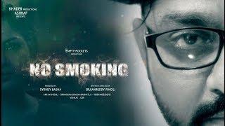 No Smoking || Telugu Short film 2017 || Directed by  Srujanreddy Pingili - YOUTUBE