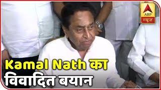 Kamal Nath's controversial comment on women | Kaun Banega Mukhyamantri - ABPNEWSTV
