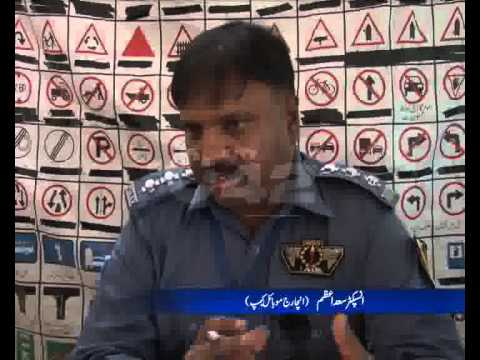 City Traffic Police Driving Licence Camp Askari 10 Pkg By Nabeel Malik City42
