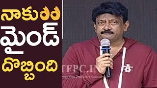 Director Ram Gopal Varma Powerful Speech @ NAGRGV4 Movie Opening | TFPC - TFPC