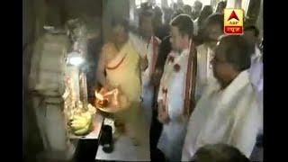 Karnataka: Congress President Rahul Gandhi visits Chamundeshwari Temple in Mysore - ABPNEWSTV