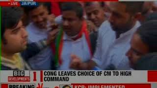 MP Congress legislative party meet underway, Will it be Kamal Nath or Jyotiraditya Scindia? - NEWSXLIVE