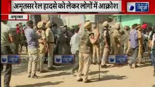 Amritsar train accident: Residents Stage Protest at Accident Site near Joda Phatak - ITVNEWSINDIA