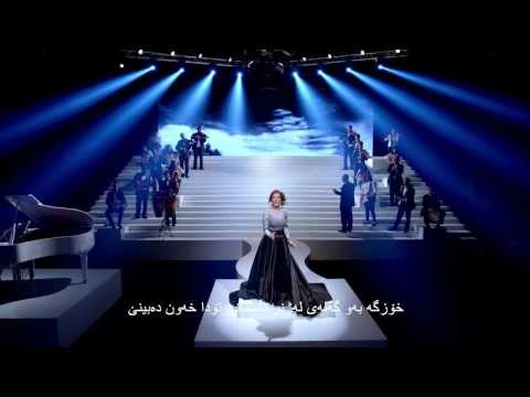 SAMIRA SAID | ERBIL | OFFICIAL CLIP | 2014 | سميرة سعيد | اربيل