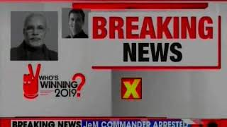 Former Cricketer Gautam Gambhir to Join BJP Today; Likely to Contest Lok Sabha Polls 2019 - NEWSXLIVE