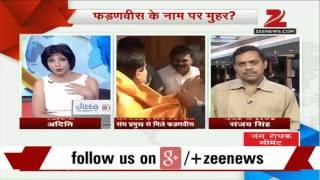 Maharashtra CM race: Devendra Fadnavis meets RSS chief - ZEENEWS