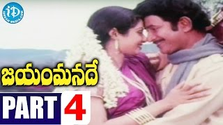 Jayam Manade Full Movie Part 4 || Krishna, Sridevi || K Bapaiah || Chakravarthi - IDREAMMOVIES