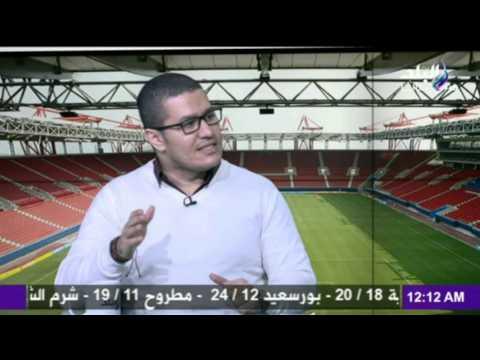 صدى الرياضة مع عمرو عبد الحق |الجزء الثانى4-12-2015