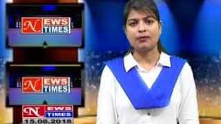 NEWS TIMES   JAMSHEDPUR DAILY HINDI LOCAL NEWS, DATED 15 8 2016,PART 2 - JAMSHEDPURNEWSTIMES