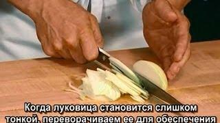 Как научиться быстро резать ножом