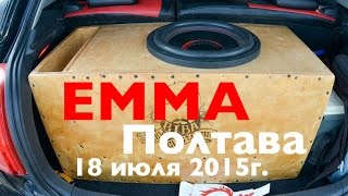 Клубный этап EMMA Полтава 18.7.2015