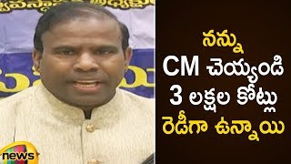 KA Paul Open Offer to AP People Over Upcoming Elections 2019 | KA Paul Press Meet | Mango News - MANGONEWS