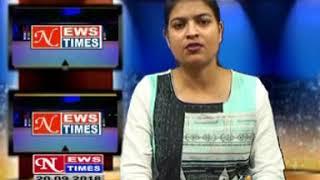 NEWS TIMES   JAMSHEDPUR DAILY HINDI LOCAL NEWS, DATED 20 9 2018,PART 2 - JAMSHEDPURNEWSTIMES