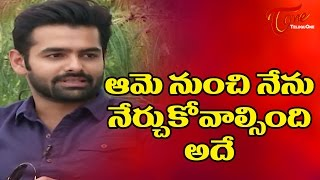 We Have To Learn More From Her | #Hyper - TELUGUONE