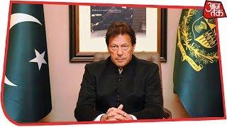 Imran Khan की Masood Azhar को बचाने की बचकानी कोशिश - AAJTAKTV