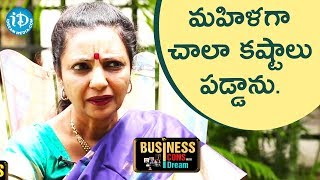 Sailaja Suman Faced Problems As A Woman - Sailaja Suman || Business Icons With iDream - IDREAMMOVIES