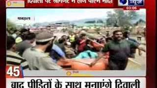 India News: Superfast 100 News in 22 minutes on 22st October 2014, 3:00 PM - ITVNEWSINDIA