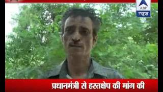 Rice prices become key issue in Haryana by-polls l CM Hooda  demands PM to intervene - ABPNEWSTV