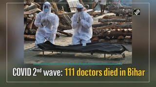 video: Corona Pandemic की Second Wave में 719 Doctors ने गंवाई अपनी जान