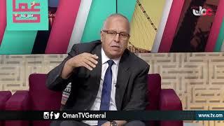 الفلسفة ورسالتها في العصر الحديث   من عمان   الإثنين 10 سبتمبر 2018م