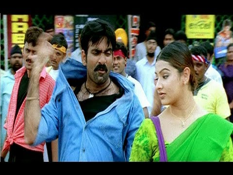 Balupu hero Ravi Teja's Veede Movie Songs - Edurantu Leneleni Song - Chakri