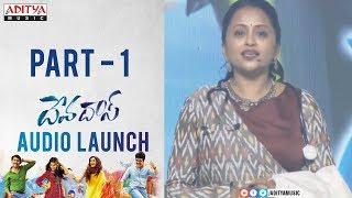 Devadas Audio Launch Part- 01|| Akkineni Nagarjuna, Nani, Rashmika, Aakanksha Singh - ADITYAMUSIC