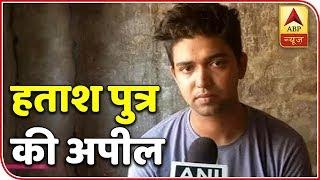 Panchnama Full (20.09.2018): Don't make us beg, help us: BSF jawan's son pleads govt - ABPNEWSTV
