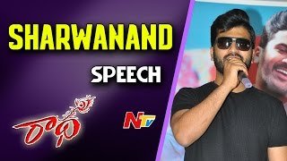 Sharwanand Speech @ Radha Movie Success Meet || Lavanya Tripathi - NTVTELUGUHD