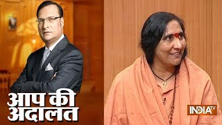 Sadhvi Rithambara in Aap Ki Adalat - INDIATV