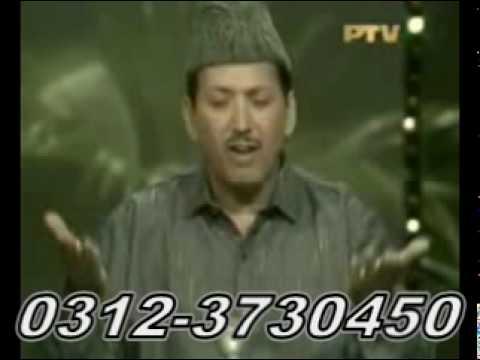 khuda ka zikar naat shareef by qari waheed zafar qasmi