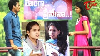 Nijamga Premena || Telugu Short Film || By Raj Govind - YOUTUBE
