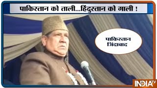 Akbar Lone raises pro-Pakistan slogans while addressing rally - INDIATV