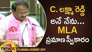 C. Laxma Reddy Takes Oath as MLA In Telangana Assembly | MLA's Swearing in Ceremony Updates - MANGONEWS