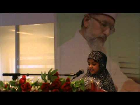 Mamoona Siraj (MQI) Speech on Quaid Day 2013 Copenhagen Denmark