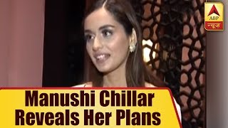 Manushi Chillar reveals her plans about entry in Bollywood - ABPNEWSTV