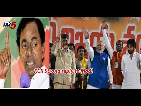 KCR Strong Reply to TDP, Congress and Modi