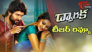 Dwaraka Teaser Review | Vijay Deverakonda, Pooja Jhaveri  #DwarakaMovieTeaserReview - TELUGUONE