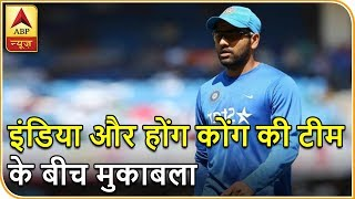 A sneak-peek into India's preparations before their Asia Cup opener against Hong Kong - ABPNEWSTV