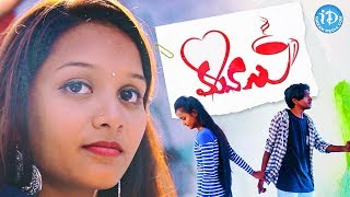 MANASU - Latest Telugu Short Film 2019 || Directed By Praveen Jairaj - YOUTUBE