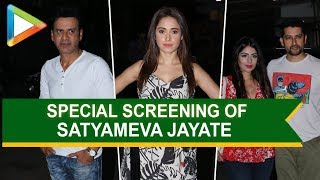 Special screening of SATYAMEVA JAYTE at Sunny super sound with whole team part 1 - HUNGAMA