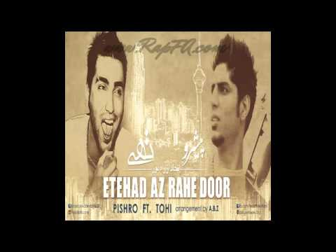 Pishro Ft Hossein Tohi - Etehad az rahe door + LYRICS