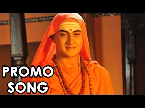 Jagadguru Adi Shankara Movie 30sec Promo 03