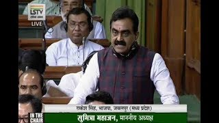 BJP MP Rakesh Singh FULL SPEECH in Lok Sabha during no-confidence motion - ABPNEWSTV