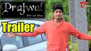 Prajwal || Telugu short film Trailer 2017 || by Ravi Jeja - TELUGUONE