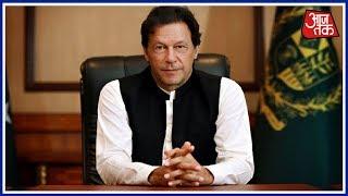 Imran Khan की चिट्ठी पर MEA का बयान | Breaking News - AAJTAKTV