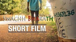 Swachh bharath | A Telugu Short Film | In Public Interest - YOUTUBE