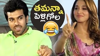 Tamanna Hilarious Conversation With Ram Charan About Her Marriage | Too Funny | Rare & Unseen | TFPC - TFPC