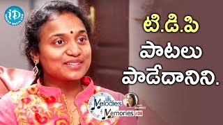 I Sang TDP Songs In Competitions - Sahithi || Melodies & Memories - IDREAMMOVIES
