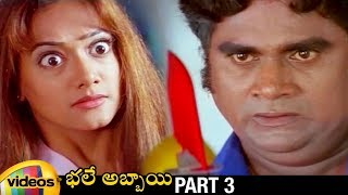Bhale Abbayi Telugu Full Movie HD | Murali | Avinash | Manya | Shambhu | Part 3 | Mango Videos - MANGOVIDEOS