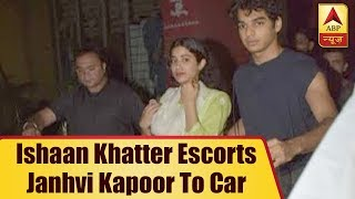 Ishaan Khatter escorts Janvi Kapoor to Car protecting her from crazy fans - ABPNEWSTV